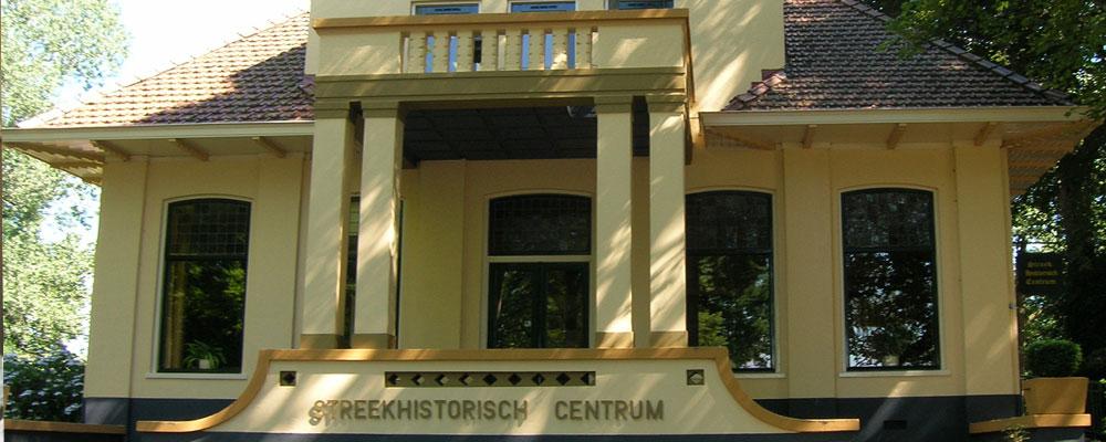 Streekhistorisch Centrum Header 5