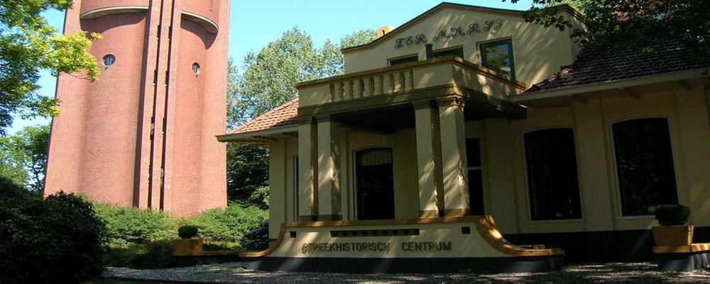Streekhistorisch Centrum Header 1
